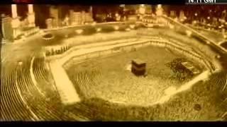 ISLAM AHMADIYYA NAZM - AY SHAHE MAKKI-O-MADANI