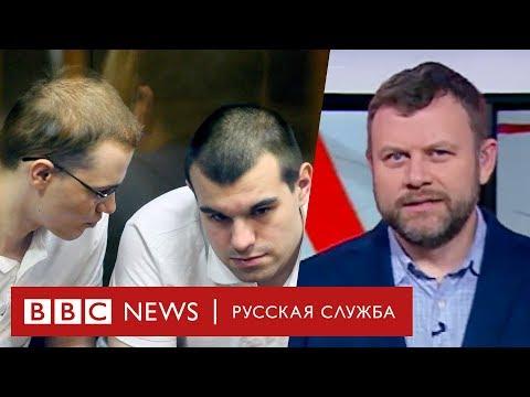 «Московское дело» и «Новое величие»: свадьба, побег, вскрытие вен | Новости
