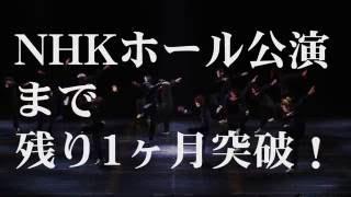 コンドルズ20周年NHKホール公演.