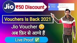 Jio Rs.50 Discount Voucher Is Back  Jio के Voucher फ़िर से आग्ये हैं   Jio AutoPay Offer  12Voucher