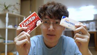 약은 어떻게 병균을 물리칠까?