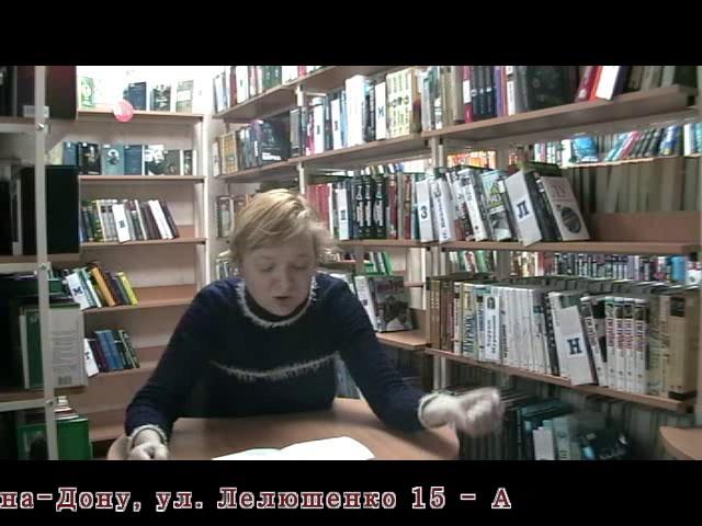 Изображение предпросмотра прочтения – «Библиотека имени А.И. Солженицына» читают произведение «Письмо товарищу Кострову из Парижа о сущности любви» В.В.Маяковского