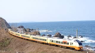【4K】E653系1000番台 羽越本線特急いなほ