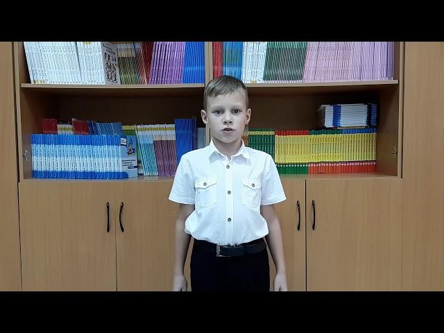 Изображение предпросмотра прочтения – ТимофейКовач читает произведение «С Добрым Утром!» И.П.Токмаковой