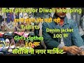 Sarojini Nagar Market | Diwali shopping  Zara Denim Jacket Gap | Starting Rs 100 || hashtagvlogs