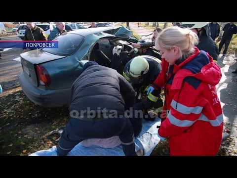 ДТП у Покровську: одна людина загинула, двоє у важкому стані