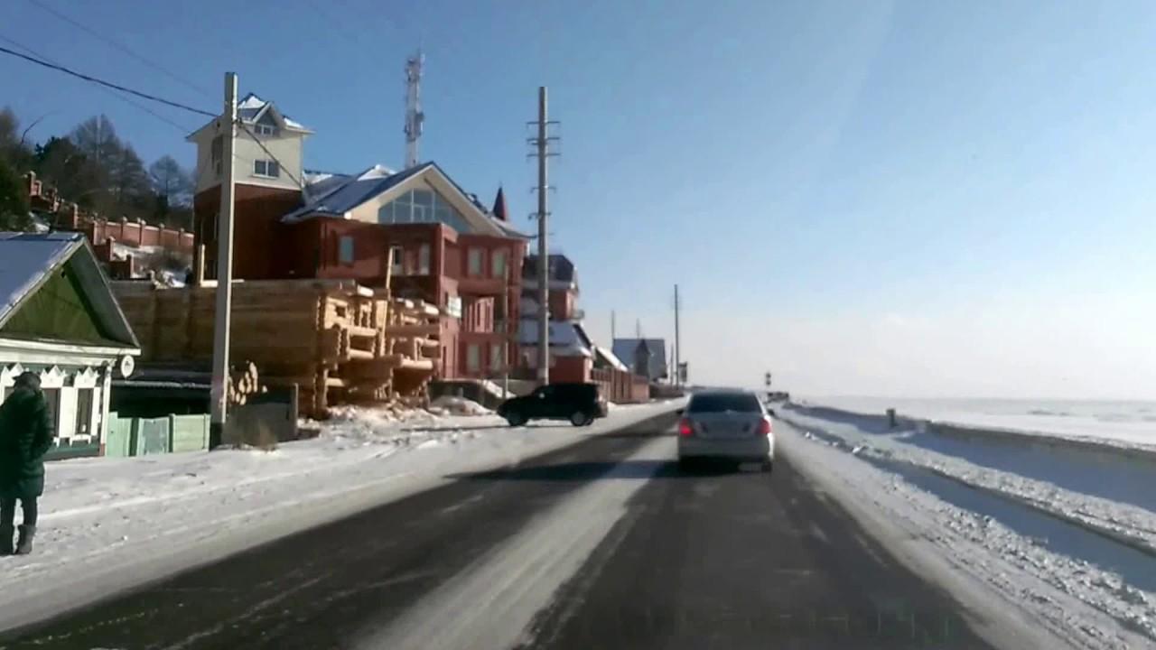 Дорога на Байкал. Иркутск-Листвянка. зима.