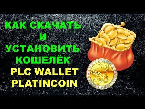 Ланта-Банк - Ланта-Банк - акционерный коммерческий банк
