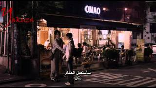 The.Case.Of.Itaewon.Homicide-cd1- الفيلم الكوري قضية قتل ايتوان1/2