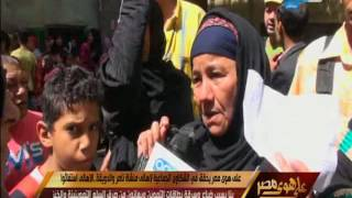 على هوى مصرt يحقق في الشكاوي الجماعية لأهالي منشأة ناصر والدويقة