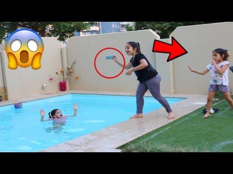مقلب رميت ايفون ريان بالمسبح 😱 !!!