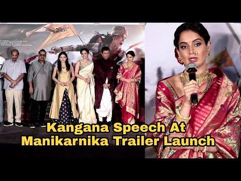 kanganaRanaut Powerfull Speech At Manikarnika Trailer Launch