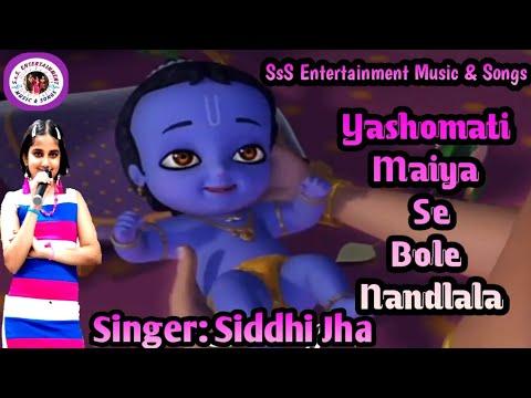 Yashomati Maiya Se Bole Nandlala Lata Classic Hit I Shashi Kapoor Zeenat Amaan I Laxmikant Pyarelal