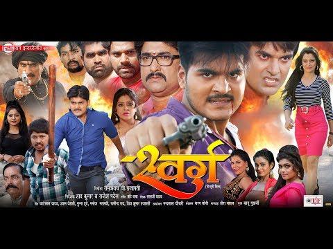 SWARG Movie Full Action Scene | Arvind Akela 'Kallu' Full Action Trailer | Bhojpuri Video