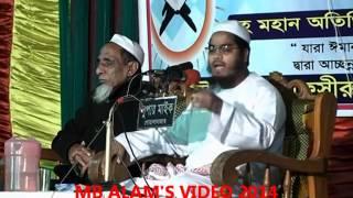 MAULANA HAFIZUR RAHMAN SIDDIKI About Jannath Jahannam