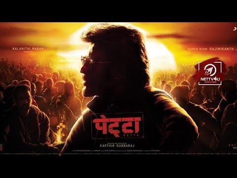 Petta Audio Hindi And Telugu Version Out| Rajinikanth| Nawazuddin Siddiqui| Karthik Subbaraj