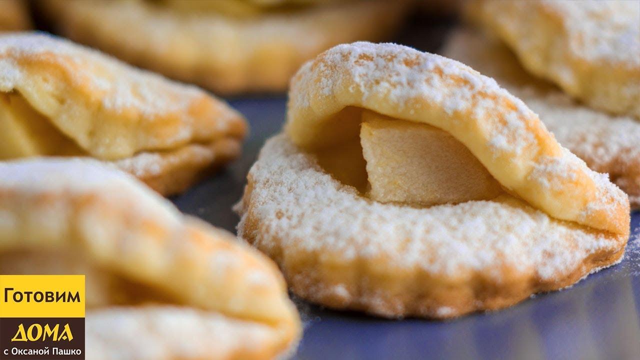 Песочно-творожное печенье Кулинарный сайт
