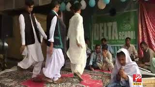 Balochi song (Washmallay) Delta center program 12-19