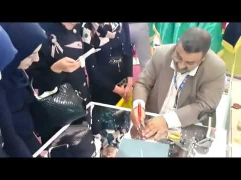 جناح زخرفة المرايا في معرض بغداد الدولي/sharing Miror Art In Baghdad International Fair