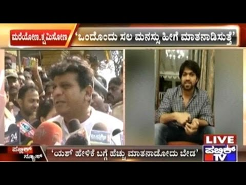 Let's Not Dwell On Yash's Comment About Kannada Media- Shivarajkumar