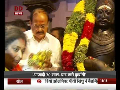 I&B Minister Venkaiah Naidu pays floral tributes to freedom fighter Sri Veerapandiya