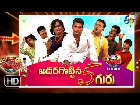 Extra Jabardasth |14th September 2018 | Full Episode | ETV Telugu