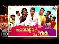 Extra Jabardasth |14th September 2018 | Full Episode | ETV Telugu thumbnail