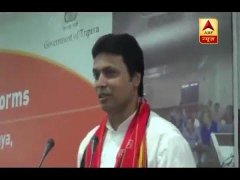 Tripura के CM का बयान, 'भारत में महाभारत काल से था Internet'   ABP News Hindi