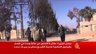 طائرات النظام السوري تقصف معظمية الشام