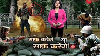 Biggest 'master plan' of Modi government in Kashmir | कश्मीर के आतंकियों को आख़िरी अल्टीमेटम!