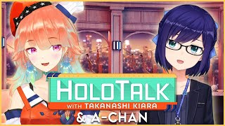 【#HOLOTALK】With our 10th guest: A--chan! #ホロトーク