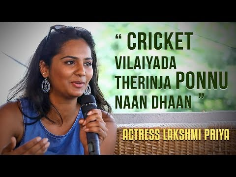 I am the ONLY female who knows to play CRICKET  | Actor Lakshmi Priya (LP) | Whistle Podu