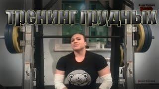 НЕВЕРОЯТНАЯ Наталия Жим лёжа 130кг на 10 раз / INCREDIBLE Natalia 130kg Bench Press 10 times