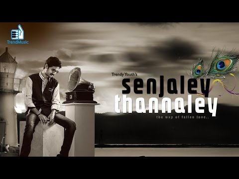 Senjaley Thannaley Lyric Video | Tamil Music Album | Trendy Youth | Trend Music