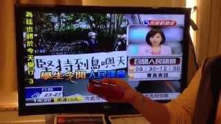 i-A9 雲端數位機上盒-台灣第四台---升級了!請看新片介紹20160920 thumbnail