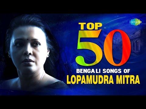 Top 50 Modern Songs Of Lopamudra Mitra | টপ ৫০ লোপামুদ্রা মিত্র| One Stop Jukebox