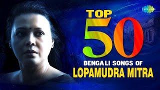 top 50 modern songs of lopamudra mitra টপ ৫০ লোপামুদ্রা মিত্র one stop jukebox