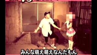 Go fight 中野腐女シスターズの前身? みんなの萌え娘.
