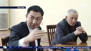 ОшТВ  Жанылыктар 21.01.2019  Мамлекетке цирк керекпи же директорбу