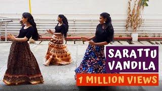 Sarattu Vandila | Jhalla Walla | The Crew Dance Company Choreography