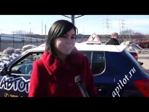 Автопилот автошкола Нижнего Новгорода