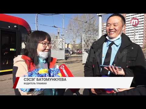 Управление трамвая запускает новые маршруты по Улан-Удэ