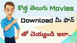 ism telugu movie download jio rockers