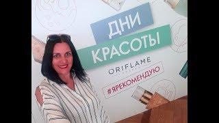 Смотреть видео Бизнес-тренер Владимир Якуба на дне Красоты Москва 20 10 2019 онлайн