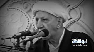 أخلاق الإمام الباقر عليه السلام | الشيخ أحمد الوائلي