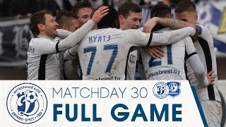 Dinamo Brest vs FK Vitebsk full match