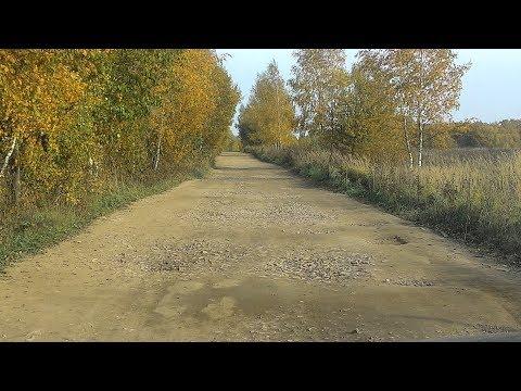 Участок 42 ГА Московская область д. Вязищи