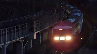 『首都圏ぐるり旅』9818M 185系B5編成 6両編成