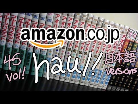 Amazon.co.jp Manga Unboxing! 45 Used Volumes