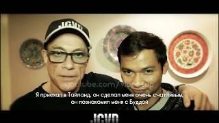 Пьяные Ван Дамм и Тони Джа